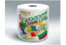 Кухненска ролка България КОД: 36