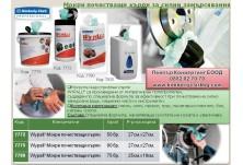 Почистващи кърпи за тежки замърсявания 7772-7775-7780
