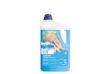 SECURGERM - Антибактериален сапун - 5кг.
